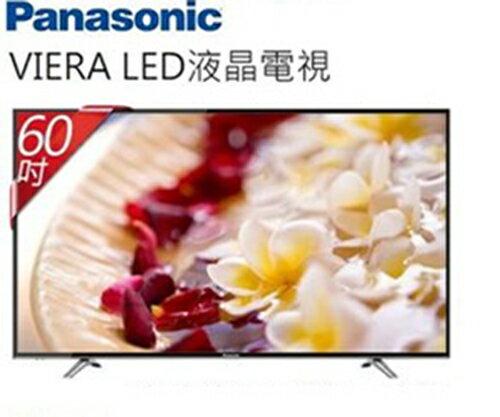 『Panasonic』☆ 國際牌 60吋 高畫質液晶電視 TH-60A420W **免運費**