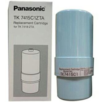『Panasonic』☆國際牌電解水專用濾心TK-7415C 單入裝 適用TK-7418/TK-7215等 **免運費**