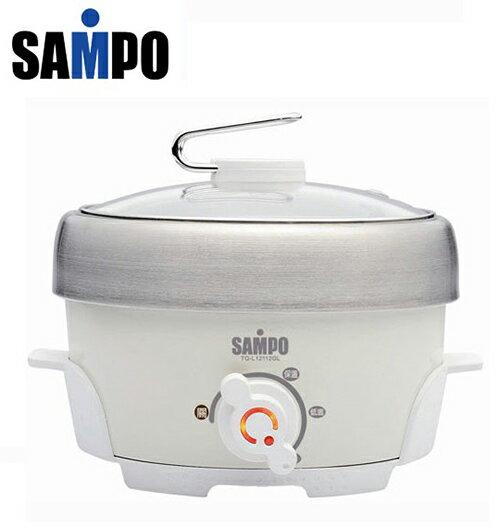 『SAMPO 』☆聲寶 1.1L不鏽鋼電火鍋 TQ-L12112GL /TQL12112GL *** 免運費 ***