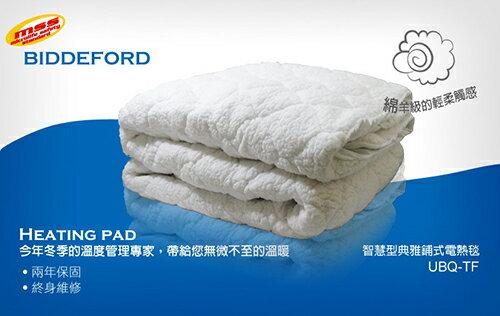 『美國BIDDEFORD 』綿羊級的輕柔觸感智慧型安全鋪式電熱毯 UBQ-TF **免運費**