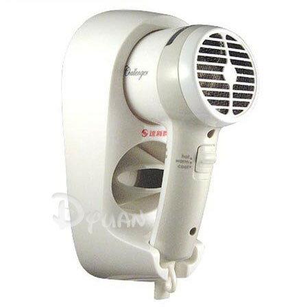 達新牌 掛壁式吹風機 TS-1399 **免運費**