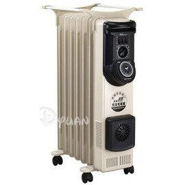★德國進口★ 北方 七葉片式 恆溫電暖爐 NR-07ZL / NR07ZL **免運費**