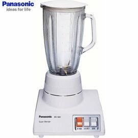 Panasonic 國際牌1800CC多功能果汁機 MX-V188 **免運費**