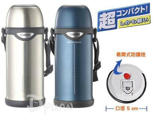 ★展示品★ 象印 1L 超輕巧 真空 保溫瓶 SJ-TE10 **免運費**