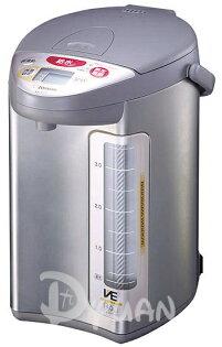 ZOJIRUSHI 4L SUPER VE 超級真空保溫熱水瓶 CV-DYF40 **免運費**