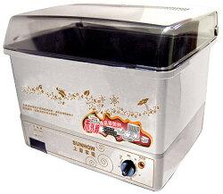 [滿3千,10%點數回饋]SUNHOW上豪10人份烘碗機 DH-1565 **免運費**