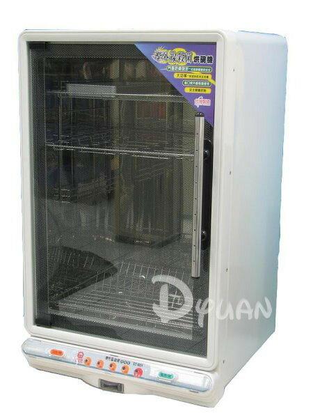 『Jinkon』☆晶工牌 三層紫外線殺菌烘碗機 EO-9051 ** 免運費 **