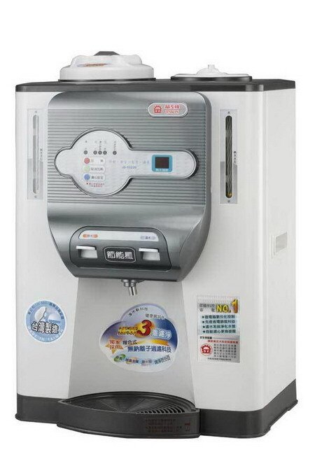100%  晶工 10.1公升節能科技溫熱開飲機 JD-5322B **免 **