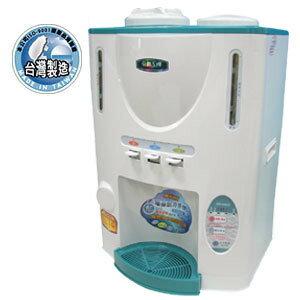 100%台灣製造 晶工牌11.9公升 冰溫熱 全自動開飲機.JD-6621 **免運費 **