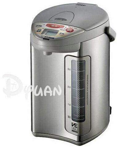 ZOJIRUSHI 象印 SUPER VE 4L 微電腦 真空保溫 熱水瓶 CV-DSF40 **免運費**