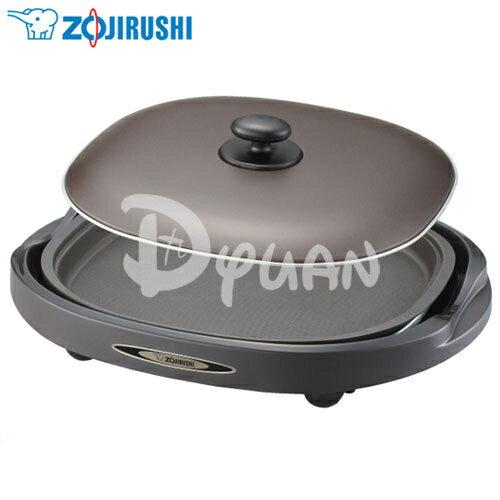 [滿3千,10%點數回饋]ZOJIRUSHI 象印 分離式鐵板燒烤組 EA-BBF10 /EABBF10 **免運費**