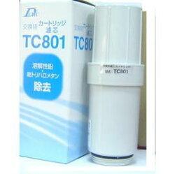 [滿3千,10%點數回饋]普德-長江電解水機本體濾心 TC801/TC-801 長江電解水機專用**免運費**