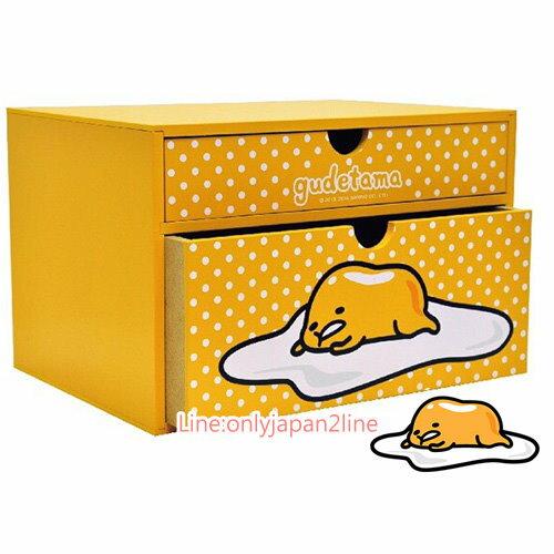 【真愛日本】17032100003 兩抽盒-GU 三麗鷗家族 蛋黃哥 Gudetama 收納盒 收納櫃