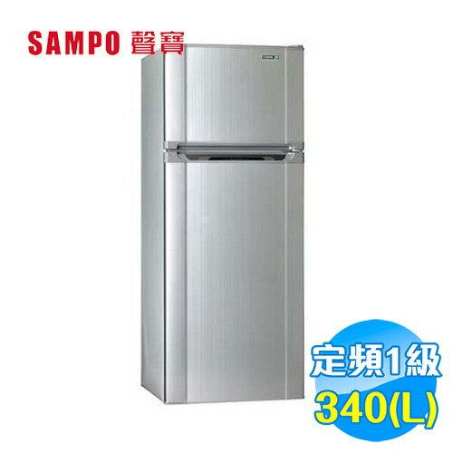 聲寶SAMPO340公升雙門冰箱SR-L34G【送標準安裝】