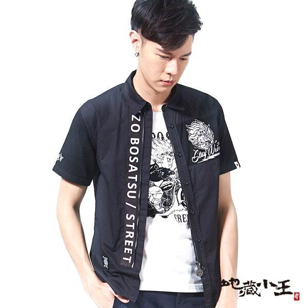 【春夏新品】擅變我型系列-地藏街頭配網布短袖襯衫-BLUEWAYJIZO地藏小王