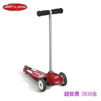 *美馨兒* 美國RadioFlyer-蜜袋鼯三輪滑板車#545A型 2839元~店面經營