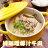 【免運組】泰式300輕盈組 / 7件組【泰亞迷】團購美食、泰式料理包、5分鐘輕鬆上菜、每道主食低於300大卡 1