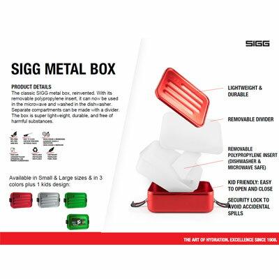 SIGG Metal Box Plus L 午餐盒 / 便當盒 鋁銀色-大 1