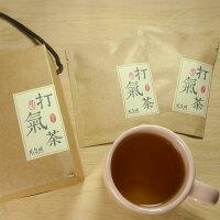 教師節禮物推薦到【打氣茶】2包試用組  退火 降火氣 使口氣芬芳 促進唾液分泌 潤喉 《漢方養生茶》