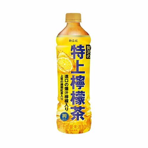 御茶園特上檸檬紅茶PET550ml*4【愛買】