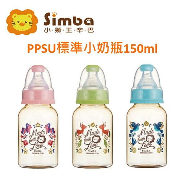 小獅王辛巴桃樂絲心願PPSU標準小奶瓶150ml(獨角獸之夢遇見丘比特蔚藍圓舞曲)(獨角獸粉麋鹿綠蜂鳥藍)【寶貝樂園】