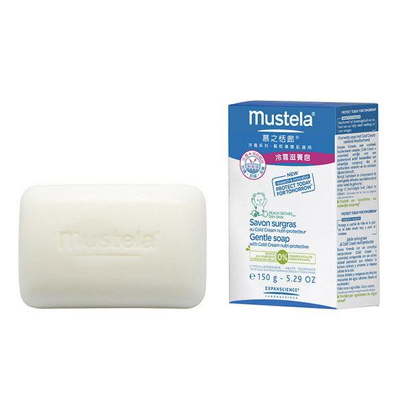 【Mustela 慕之恬廊 】冷霜滋養皂150g 0