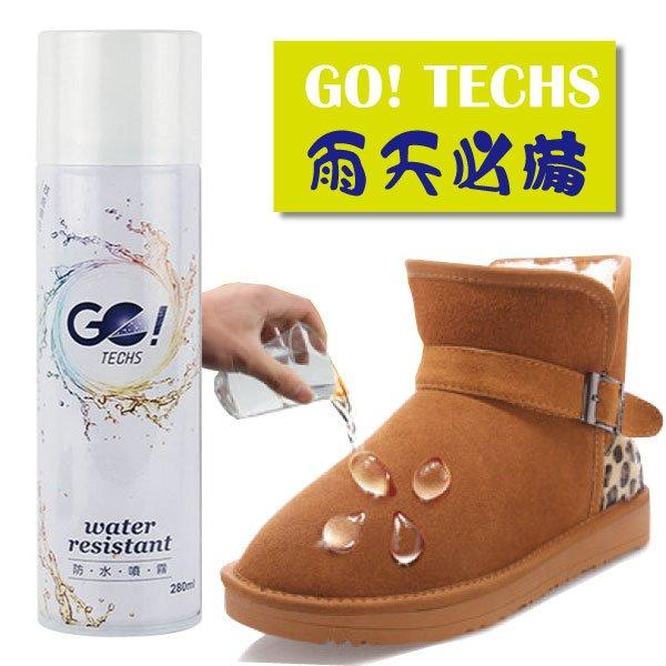 GOTECHS防水噴霧280mL雨季必備【櫻桃飾品】【22777】