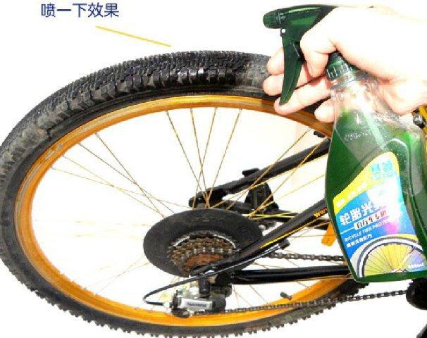 《意生》香港賽領CYLION 輪胎光亮劑500ml【中性環保無汙染】有效延緩自行車輪胎開裂和老化附贈專用海綿