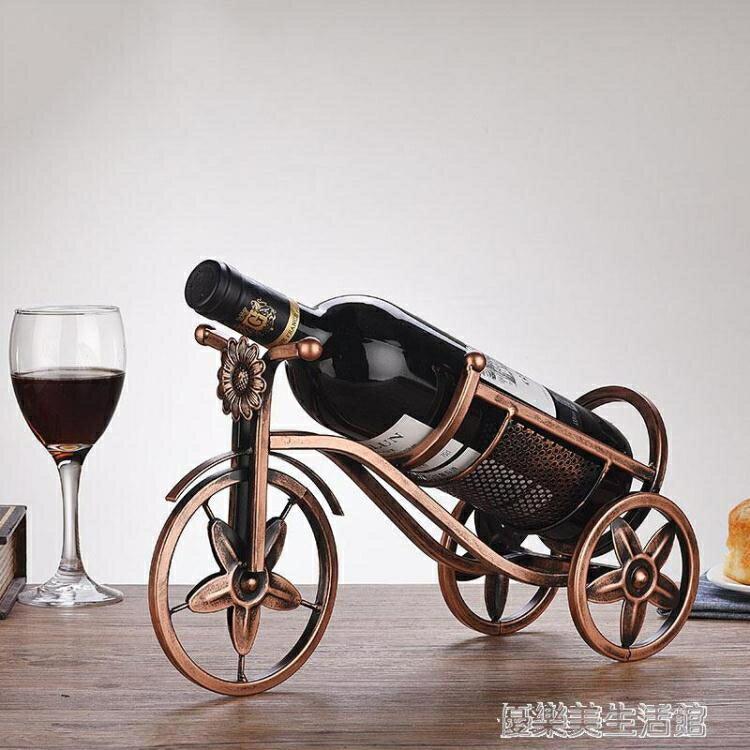 【快速出貨】歐式簡約鐵藝紅酒架擺件家居裝飾品酒具葡萄酒架創意復古酒柜擺設 七色堇 七色堇 新年春節  送禮