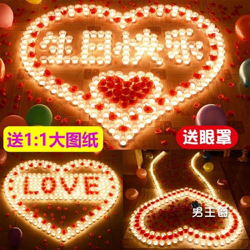 生日蠟燭玫瑰套餐求婚創意布置用品浪漫求愛錶白道具愛心七夕蠟燭