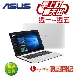華碩 ASUS X751NV / X751NV-0031BN3450 17吋四核獨顯筆電(N3450/920MX/1T/4G/天使白) 【送Off365】