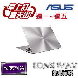 華碩 ASUS UX410 / UX410UQ-0091A7500U 14吋窄邊框筆電(i7-7500U/940MX/8G/128G+1T) 【送Off365】
