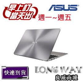 華碩 ASUS ZenBook UX510 / UX510UX-0091A7200U 15吋筆電(i5-7200U/GTX 950/1T/4G) 金屬灰 【送Off365】