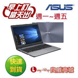 <br/><br/>  華碩 ASUS X542UQ / X542UQ-0071B8250U 15吋筆電(i5-8250U/940MX/128G+1T/FHD霧/灰) 【送Off365】<br/><br/>
