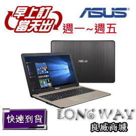 華碩 ASUS X541NA-0021AN4200 15吋 經典黑∥平價四核機 【送Off365】