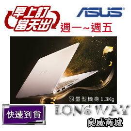 華碩 ASUS UX305CA-0061C6Y30 蜜粉金 最新6代CPU 輕薄之王