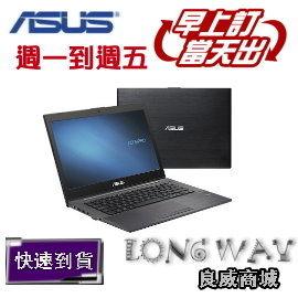華碩 ASUS P5430UA-0501A6500U 14吋商用筆電(i7-6500U/128+500G/8G/FHD霧) 【送Office365】