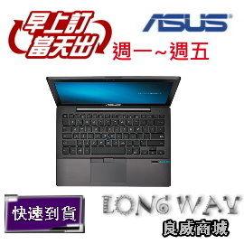 華碩 ASUS B8230UA-0061A6500U 軍用級耐用性筆電 (I7-6500/8G/512SSD) 【送Office365 】