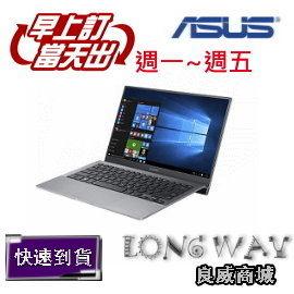 华硕 ASUS B9440UA-0451A8650U 14吋窄边框商用笔电(i7-8650U/1TB/16G/FHD雾)【送Office365】