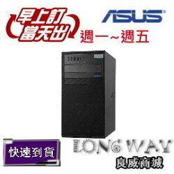 ASUS 華碩 D320MT  ( D320MT-I36100005D ) 主流超值桌上型電腦 I3-6100/1TB/4G/NO-OS