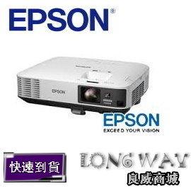 EPSON EB-2065 高亮度 學校會議視聽適用投影機 (取代 EB-1960) 【送HDMI線】上網登錄保固升級三年