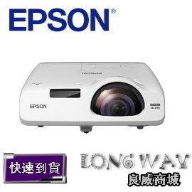 <br/><br/>  EPSON EB-535W 短距 高亮度 高對比 簡報 會議 投影機 【送HDMI線】上網登錄保固升級三年<br/><br/>