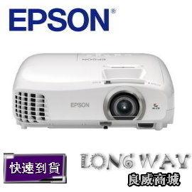<br/><br/>  EPSON EH-TW5300 劇院投影機 2200流明 含光譜儀色彩校正附報告書 【送HDMI線】上網登錄保固升級三年<br/><br/>