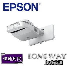 <br/><br/>  EPSON 愛普生 EB-680 XGA 3500 ANSI 超短焦反射式投影機 (取代 EB-580) 【送HDMI線】上網登錄保固升級三年<br/><br/>