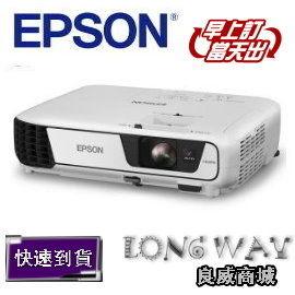 EPSON 愛普生 EB~W32 WXGA寬銀幕簡報投影機 ~送HDMI線~上網登錄 升級