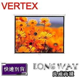 <br/><br/>  VERTEX 87.5吋 VAF-87W 布幕 手動壁掛式布幕(蓆白)<br/><br/>