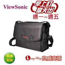 優派 ViewSonic 原廠投影機提袋 ( PJ-CASE-008 )