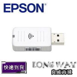 <br/><br/>  EPSON ELPAP10 無線投影模組,支援802.11 b/g/n無線網路投影,投影空間不受限<br/><br/>