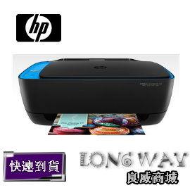 HP DeskJet IA 4729hc 惠省大印量無線噴墨複合機 ~登錄送吹風機+禮卷$300+加購墨水再送$200~