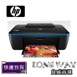 HP DeskJet IA 2529hc 惠省大印量多功能事務機 ~登錄送全聯$500+加購墨水再送$200~